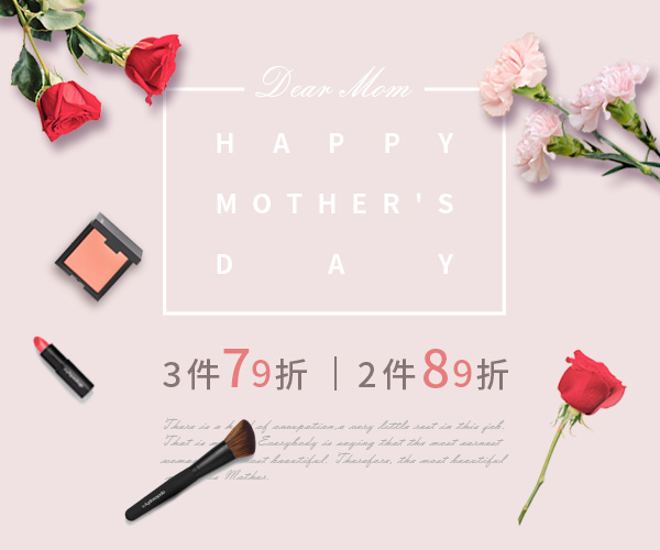 2018mother_7989