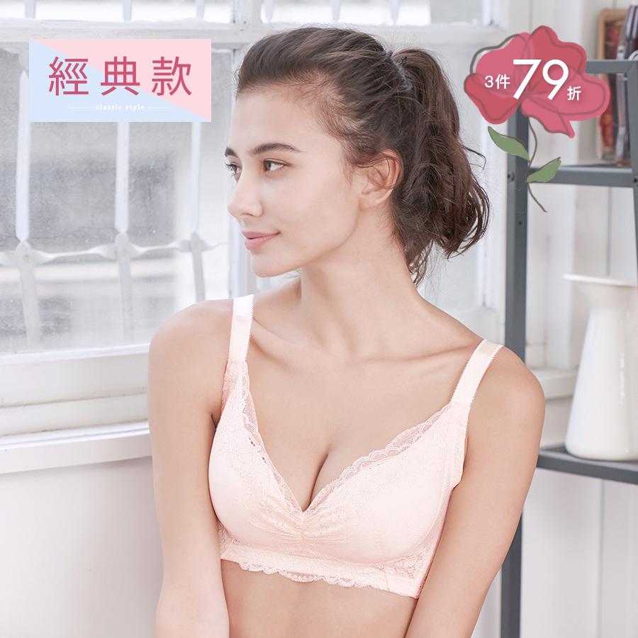 【A+手捧】穩定包覆 無鋼圈內衣(經典款)