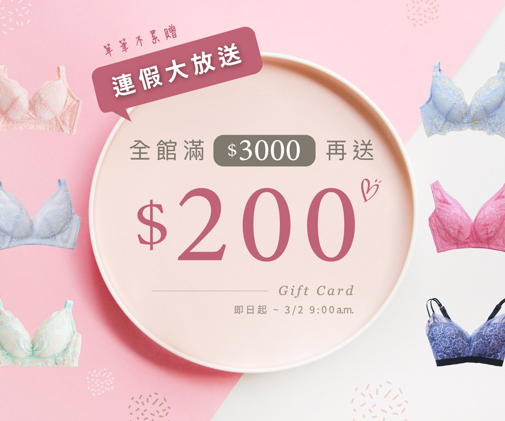 20210226_3000card200