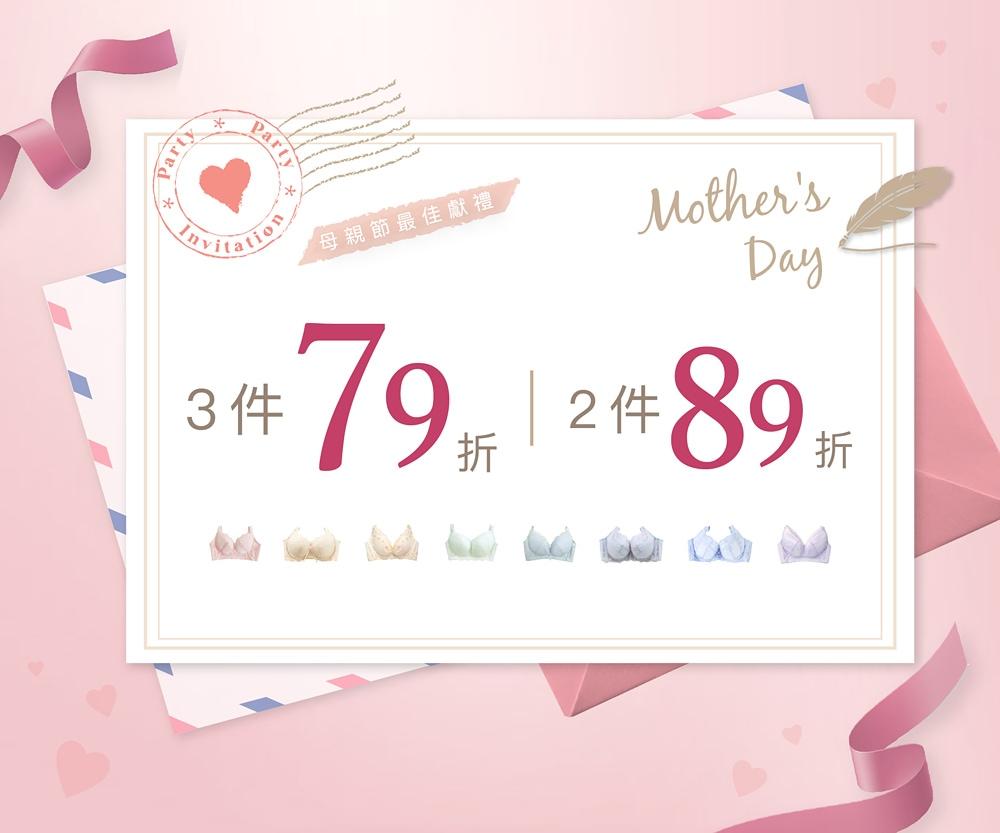 20190415_mothersday79
