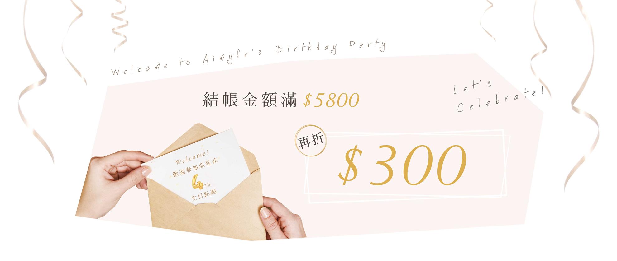 20180914_birthday_5800