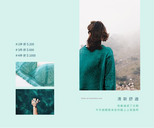 colorbra_green