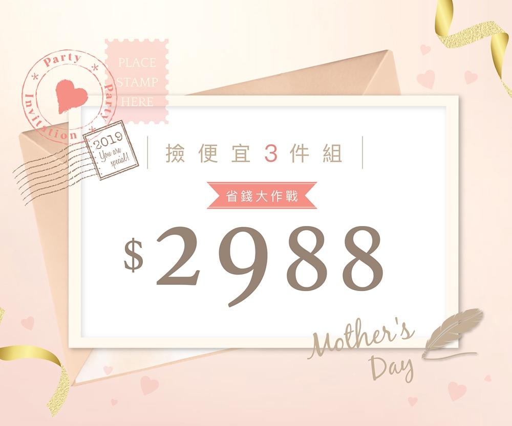 20190415_mothersday2988