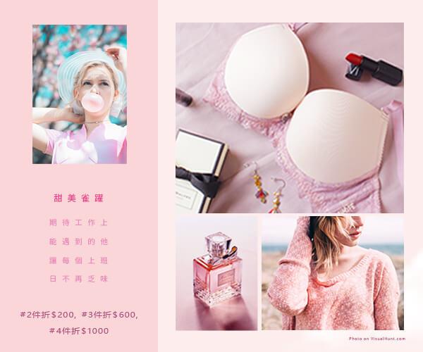 colorbra_pink