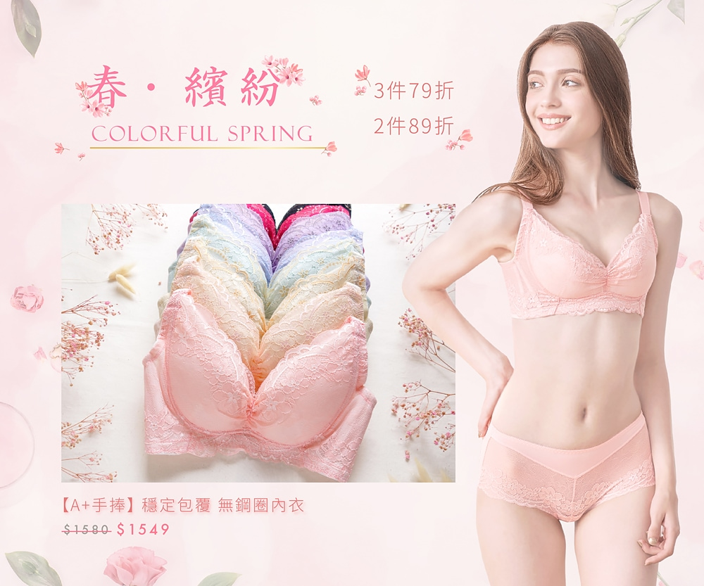 20190212_spring_79discount