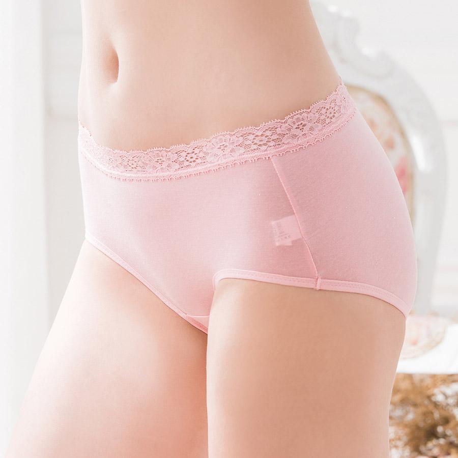 【竹棉樂活】竹纖抗菌低腰三角褲