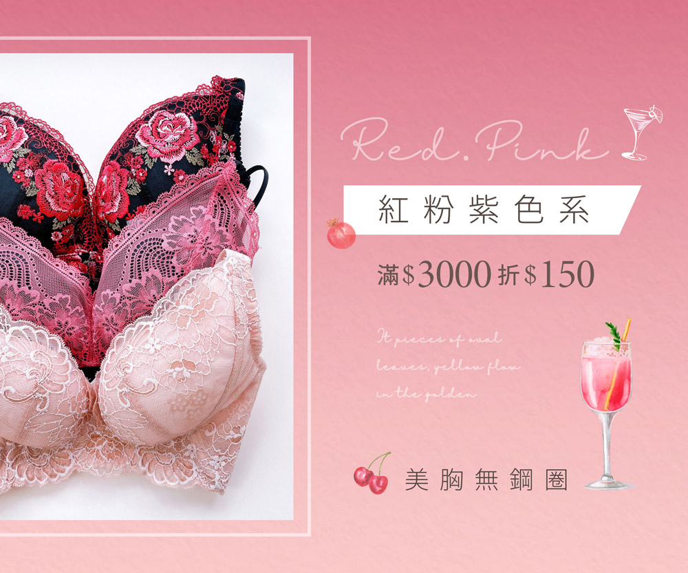 20210802_pink