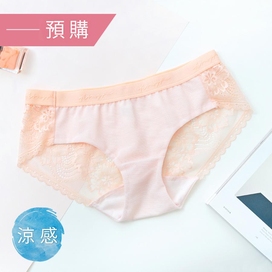 【Proj.A】崔姬女孩 無痕蕾絲三角內褲